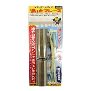 DIY工具用品 安売り 作業用具 用品 磁石 イチネンミツトモ 売買 止マレーズ 鳥 BT-5150