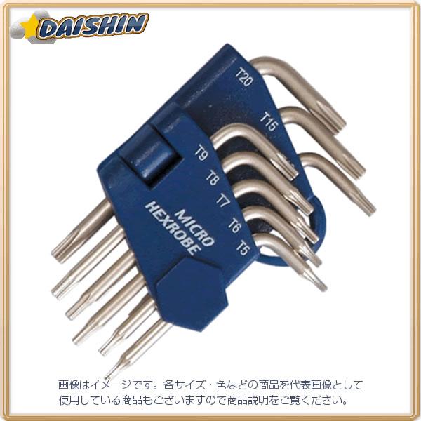 中古 DIY工具用品 作業工具 レンチ スパナ 8pcs イチネンミツトモ マイクロヘックスローブレンチ 並行輸入品 #12944