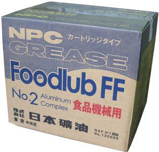 食品産業用フードルブ 20本入り ヤマダコーポレーション FDL-FF20