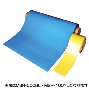 マグネシート 新潟精機 MSR-100YL