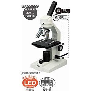 生物顕微鏡EF400/600 アーテック #94209
