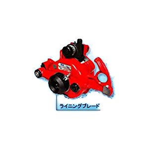 REX ライニングブレード 40A レッキス工業 No.250640