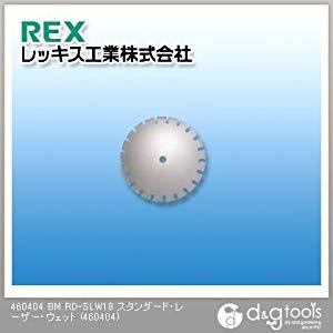 経典 REX BM RD-SLW18 スタンダード No.460404・レーザー BM・ウェット レッキス工業 RD-SLW18 No.460404, リサイクルトナー優良一番館:fa939631 --- parcigraf.com
