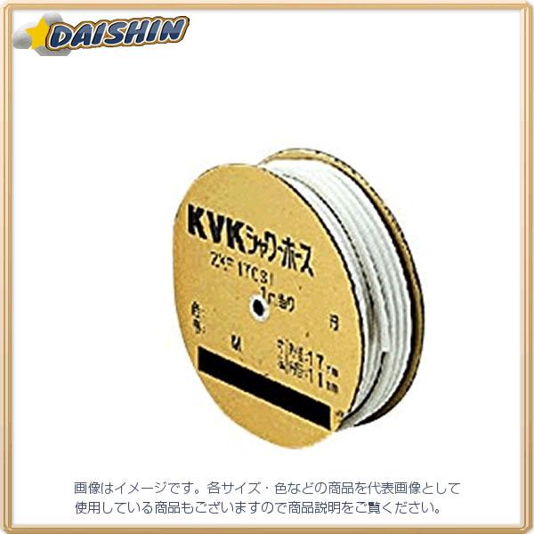 シャワーホース白100m KVK ZKF170SSI-100