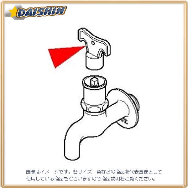 DIY工具用品 水道 水廻用品 全品最安値に挑戦 水廻用品その他 キー式水栓上部 カギ1ケ付 KVK ZK72K 贈答