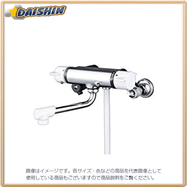 寒 サーモシャワー楽締ソケット付 KVK KF800WHA