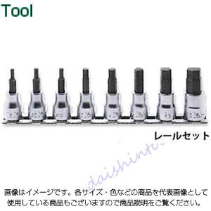 1/2(12.7mm)ヘックスビット 全長60mm レールセット コーケン RS4010A/10-L60