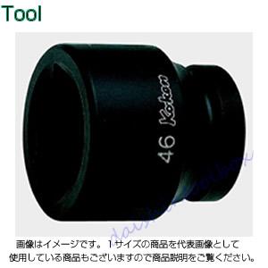 1(25.4mm)インパクト6角ソケット 63mm コーケン 18400M-63