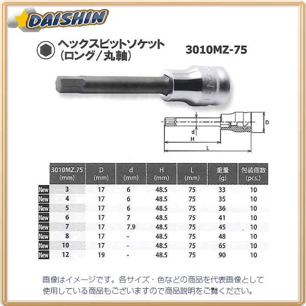DIY工具用品 作業工具 美品 日本 作業工具その他 Z-EAL 3 8 9.5mm ヘックスビットソケット コーケン 3010MZ.75-8 8mm 全長75mm SQ.