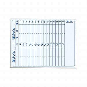 ホーロー ホワイトボード 壁掛式 ナカバヤシ ホ-WM-U34T