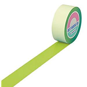 ガードテープ(ラインテープ) 若草(黄緑) 25mm幅×100m 屋内用 日本緑十字社 No.148026
