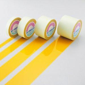 ガードテープ(ラインテープ) 黄 75mm幅×100m 屋内用 日本緑十字社 #148093