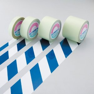 ガードテープ(ラインテープ) 白/青(トラ柄) 75mm幅×100m 日本緑十字社 #148105