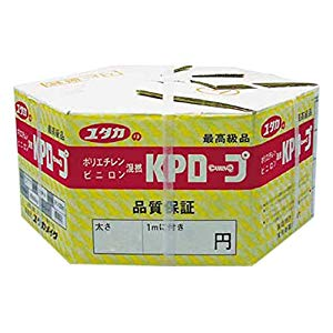 KPメーターパックロープ 12mm×200m ユタカメイク KMP-12