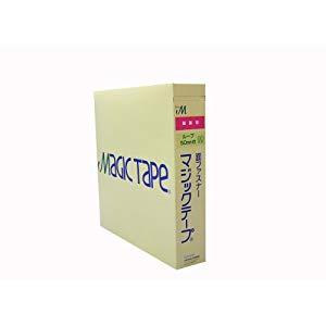 縫製用マジックテープ切売箱 B 50mm×25m ホワイト ユタカメイク G-541