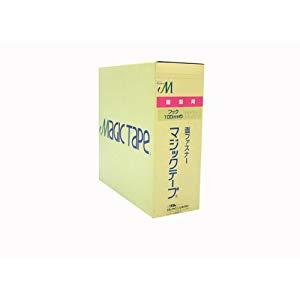 縫製用マジックテープ切売箱 A 100mm×25m ブラック ユタカメイク G-556