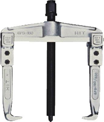 ギヤープーラー スライド型 ヒット商事 GPS160