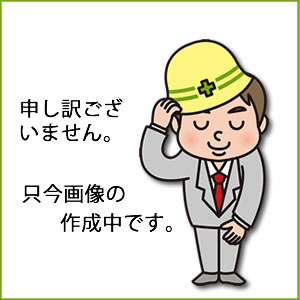 ブラインドリベット ヒット商事 HSS6-4