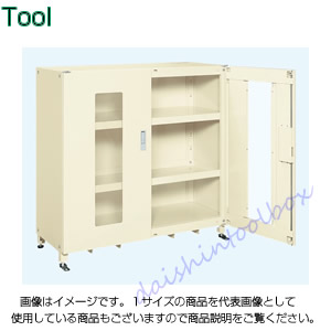 完成品 SKS-125212AIKスーパージャンボ保管庫 サカエ SKS-125212AIK, マイスターケイ:a369099c --- delivery.lasate.cl