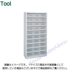コンテナラック・透明コンテナ付 サカエ SCR-180C