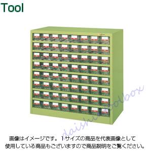 【ふるさと割】 ハニーケース サカエ・樹脂ボックス HFW-64T サカエ HFW-64T, カシバシ:76233264 --- greencard.progsite.com