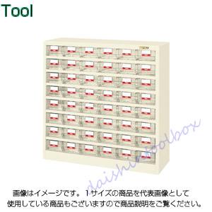 最安値 ハニーケース サカエ・樹脂ボックス HFW-48TI サカエ HFW-48TI, 輸入雑貨アクセサリーの店プラタ:18febe6d --- greencard.progsite.com