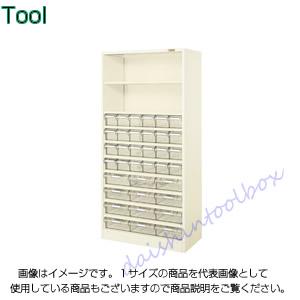 ハニーケース2・樹脂ボックス サカエ HK-36TLI