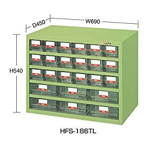 ハニーケース・樹脂ボックス サカエ HFS-186TL