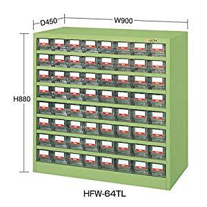 ハニーケース・樹脂ボックス サカエ HFW-64TL