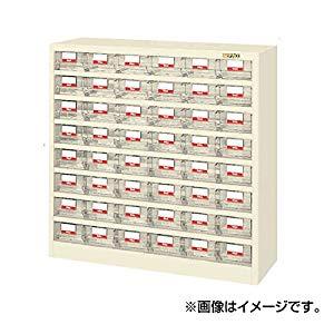ハニーケース・樹脂ボックス サカエ HFW-48TLI