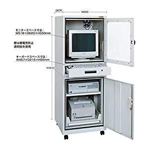 パソコンキャビネット サカエ SPC-2SGY2