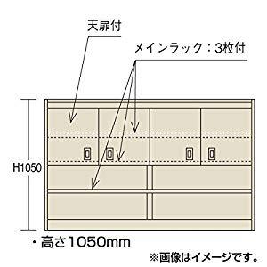 【期間限定送料無料】 PN-9HMCK:DIY総合eショップ ピットイン上部架台 サカエ-DIY・工具