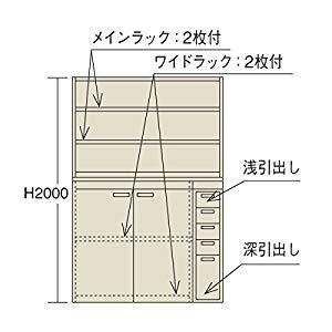 ピットイン サカエ PN-H24