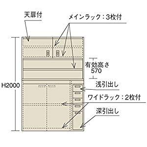 ピットイン サカエ PN-H24D