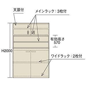 ピットイン サカエ PN-H22D
