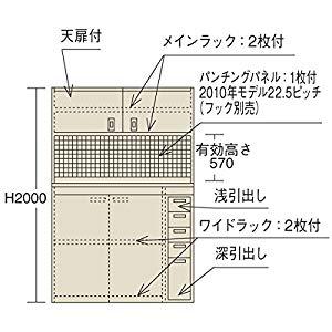 ピットイン サカエ PN-H24PD