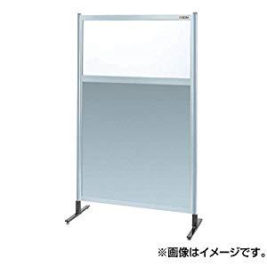 パーティション 透明塩ビ(上) アルミ板(下)(移動式) サカエ NAE-55NC