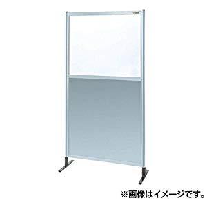 パーティション 透明塩ビ(上) アルミ板(下)(移動式) サカエ NAE-46NC
