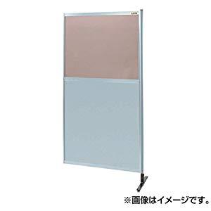 パーティション 透明カラー塩ビ(上) アルミ板(下)(連結) サカエ NAK-46NR