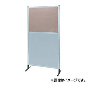 パーティション 透明カラー塩ビ(上) アルミ板(下)(単体) サカエ NAK-56NT