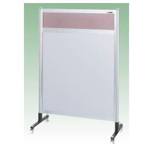 パーティション 透明カラー塩ビ(上) アルミ板(下)移動式 サカエ NAK-44NC