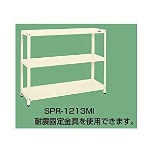 スーパーラック サカエ SPR-1213MI