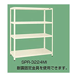 スーパーラック サカエ SPR-3224MI
