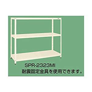 スーパーラック サカエ SPR-2323MI