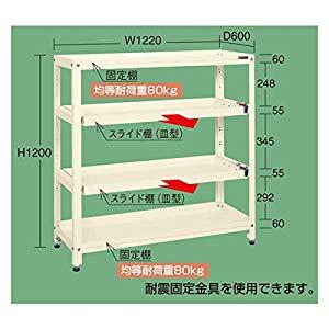 【最新入荷】 スーパーラックスライド棚仕様 固定式 サカエ サカエ 固定式 SPR-1122TI, 靴のマーロー:b234f00f --- supercanaltv.zonalivresh.dominiotemporario.com