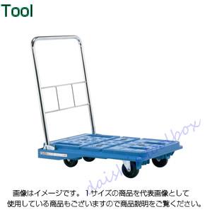 今だけ限定15%OFFクーポン発行中 DIY工具用品 作業用品 運搬車 スタッキングハンドカー サカエ SPD-720BC 新作多数