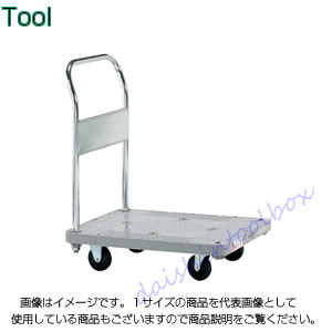 DIY工具用品 作業用品 運搬車 樹脂ハンドカー 取手固定式 未使用 LHT-20K 一部予約 サカエ 標準キャスター