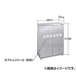 ステンレス一斗缶保管庫 ・ペール間兼用・固定式 サカエ SU4-ITKNA