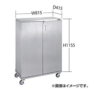 ステンレス一斗缶保管庫 ・ペール間兼用・移動式 サカエ SU4-ITKNAR