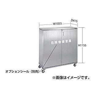 ステンレス一斗缶保管庫 ・ペール間兼用・移動式 サカエ SU4-ITKNBR